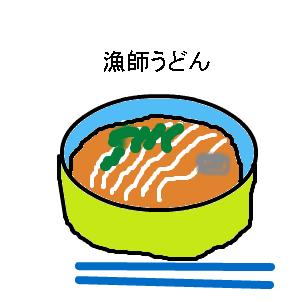 Cocolog_oekaki_2010_03_08_19_49