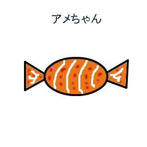 Cocolog_oekaki_2010_03_14_22_01