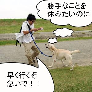 Neta_021_cocolog_oekaki_2010_04_21_