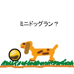 Cocolog_oekaki_2010_06_16_17_22