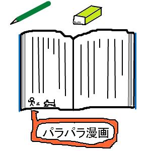 Cocolog_oekaki_2010_09_29_22_46