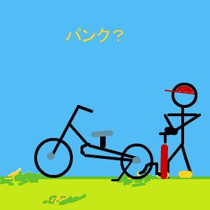 Cocolog_oekaki_2010_10_04_08_28