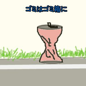Cocolog_oekaki_2011_03_04_15_46