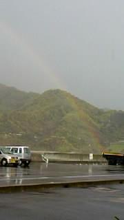 虹 PARTⅡ