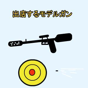Cocolog_oekaki_2011_06_18_09_27