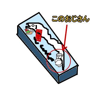 Cocolog_oekaki_2011_08_01_10_55