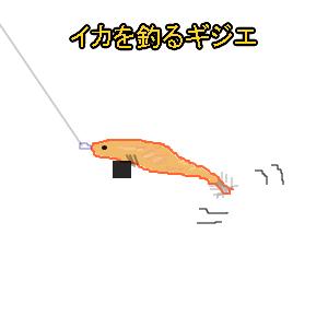 Cocolog_oekaki_2011_09_29_07_50