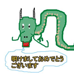 Cocolog_oekaki_2012_01_03_15_51