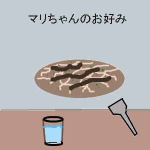 Cocolog_oekaki_2012_08_30_12_13